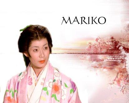 Yoko Shimada en portada de la serie