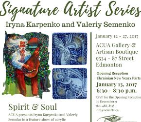 Spirit & Soul: Iryna Karpenko & Valeriy Semenko