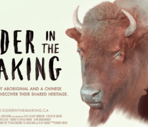 YEG Screening of 'Elder in the Making'