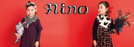 nino | ニノ