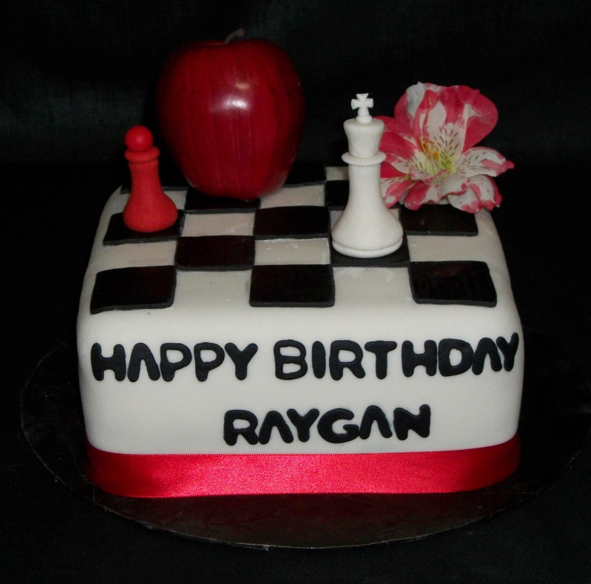 Twilight Birthday Cakes Decoration Ideas
