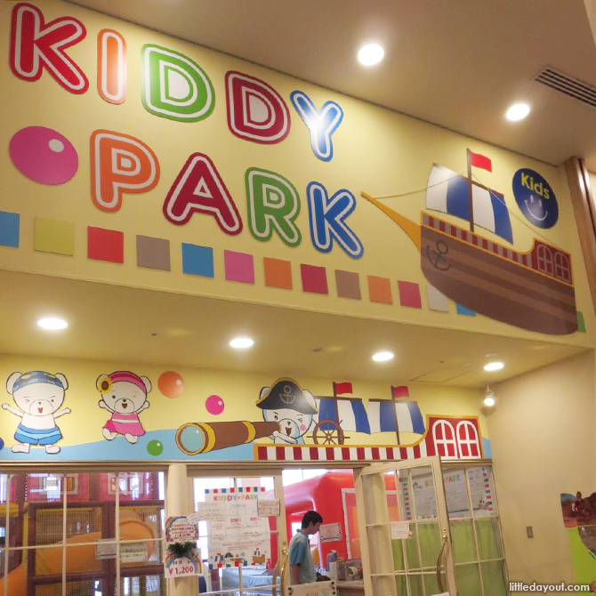 Spa World Osaka: Soaking Up the Fun At The Family-Friendly Water Park - Little Day Out