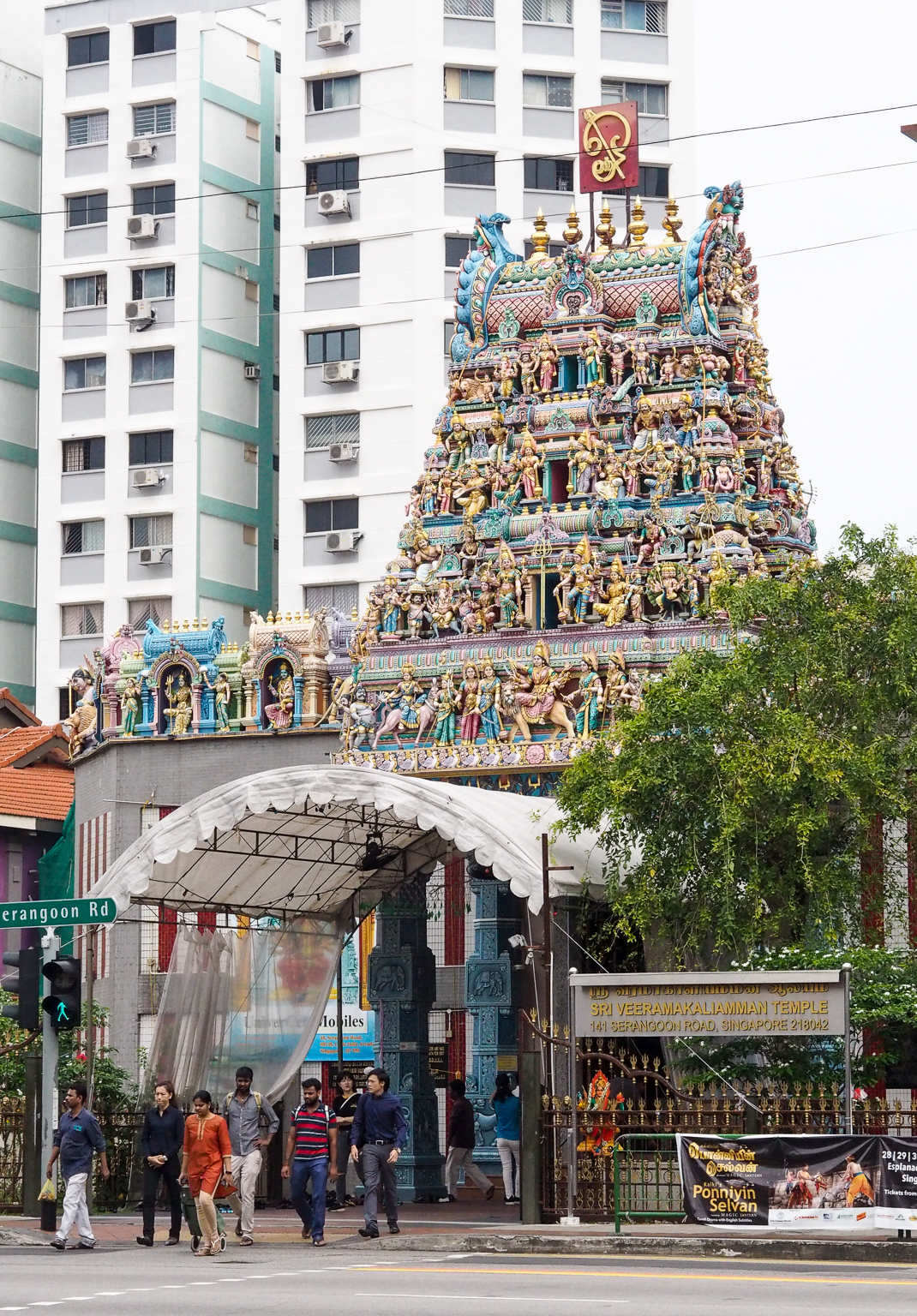 little india Sri Veeramakaliamman