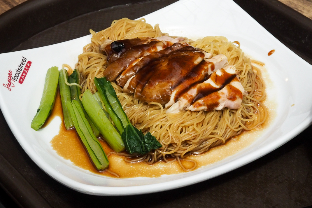 bbq chicken and noodles singapore