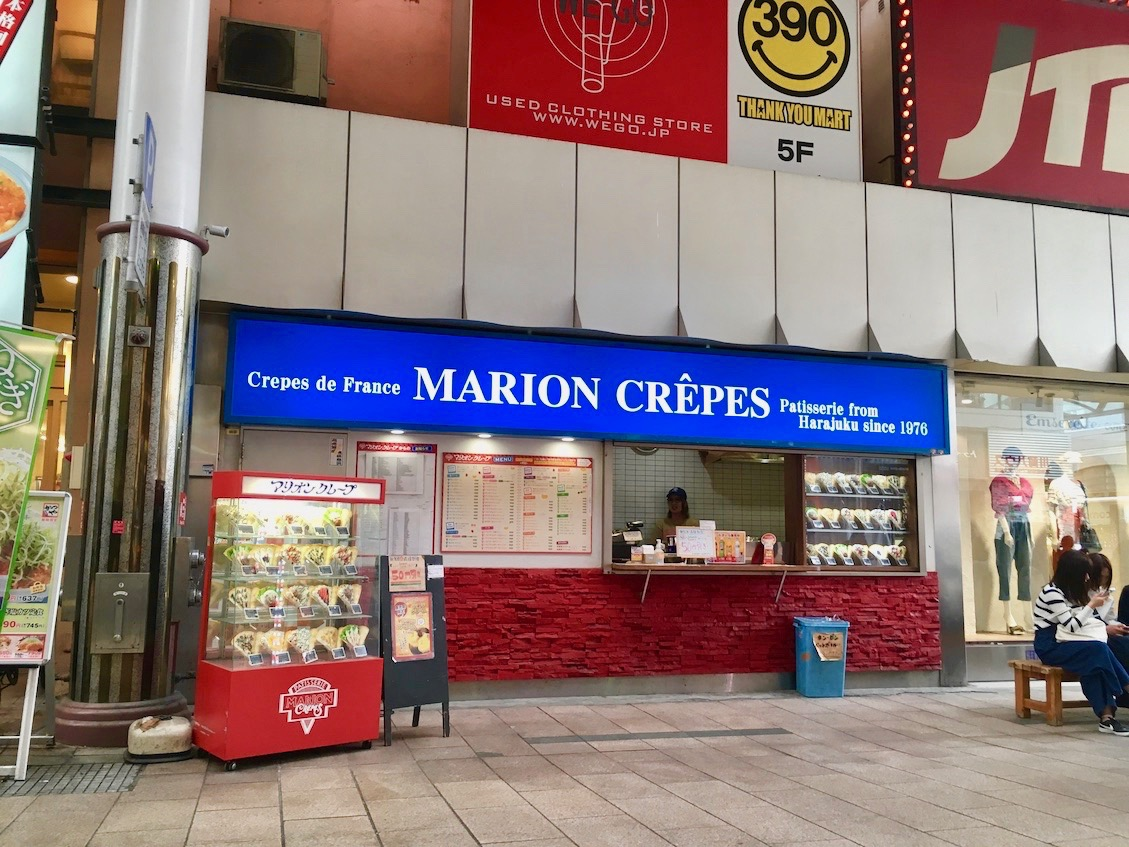 Marion Crepes Tenmonkan | Little Miss Turtle