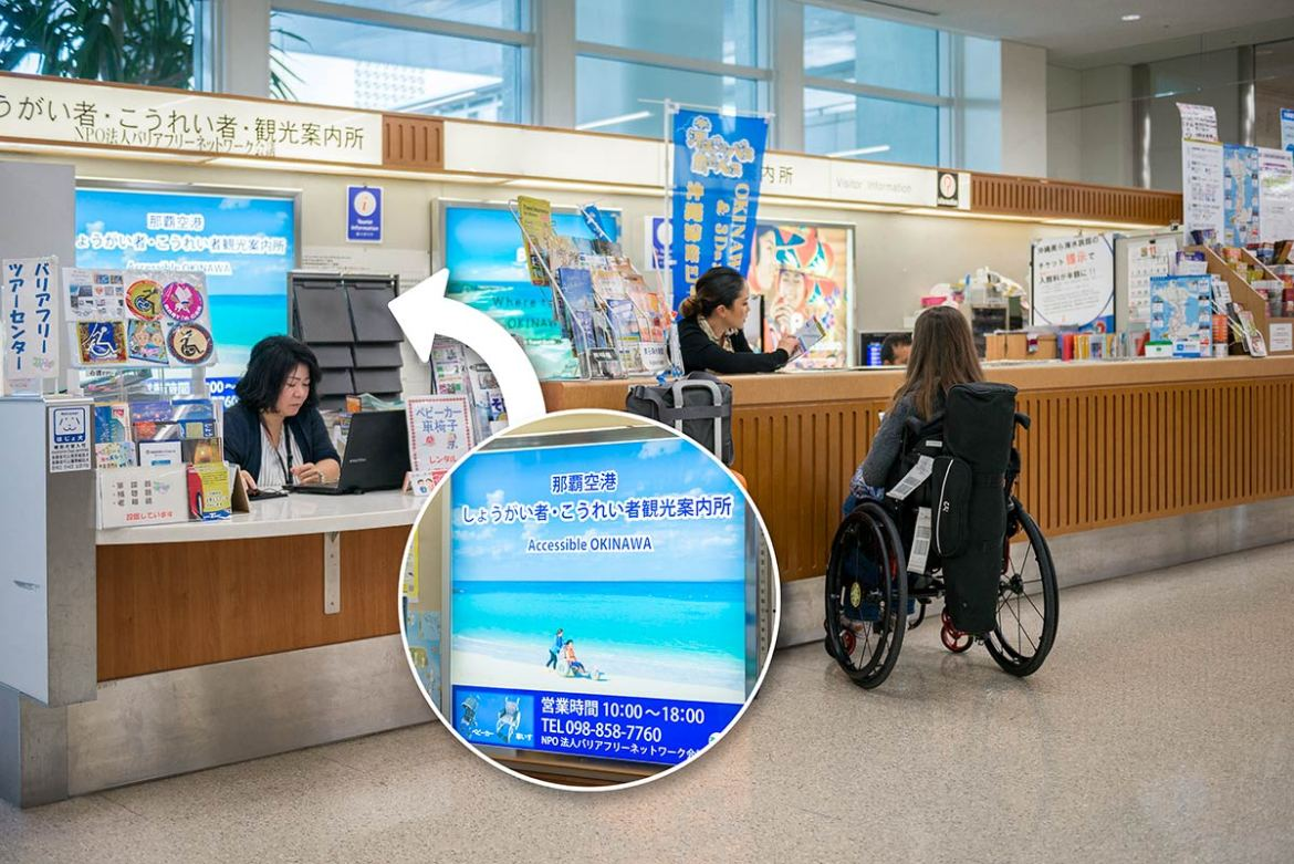 Information Desk for disabled visitors at Okinawa Naha Airport | Little Miss Turtle | Wheelchair Travel Blog
