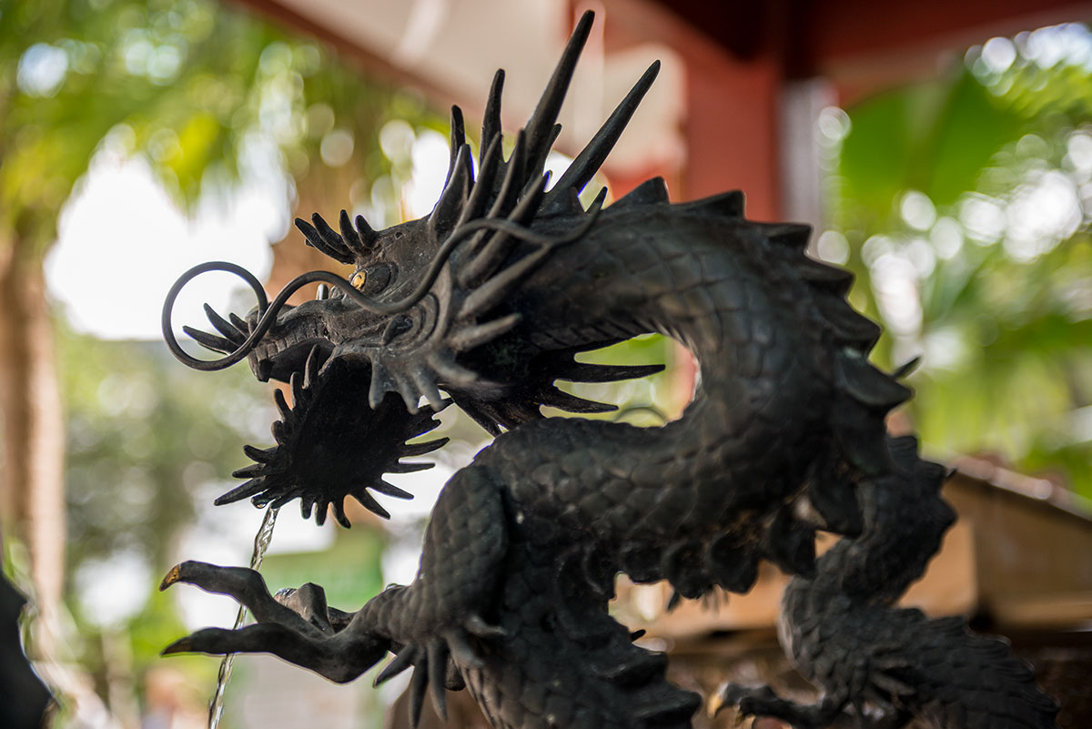 Dragon at the Chouzuya