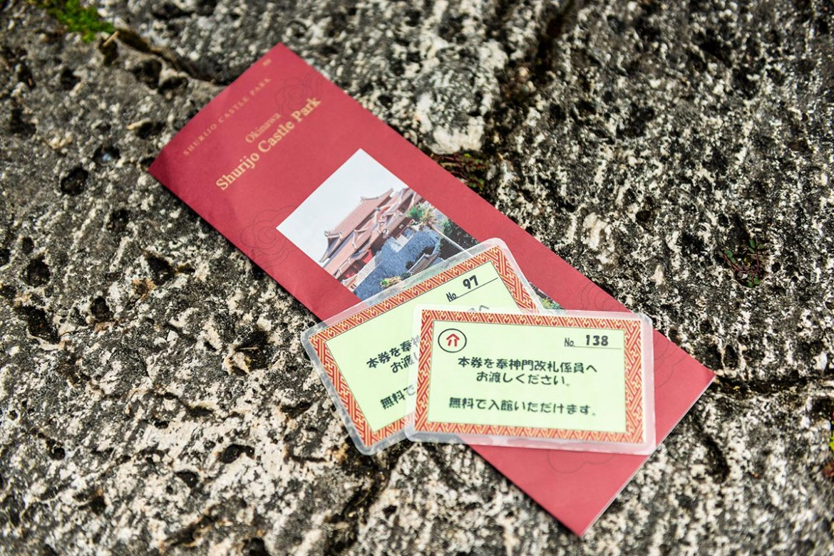 Free admission to Shuri Castle | Little Miss Turtle | Wheelchair Travel Blog