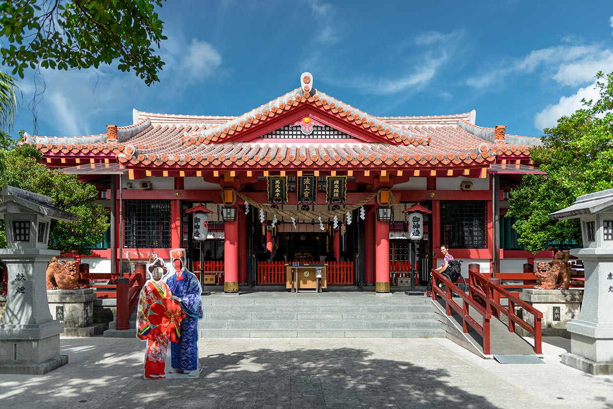 Naminoue Shrine Naha