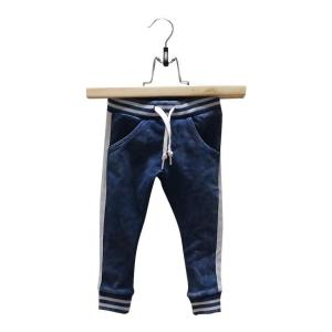 LUCKY NO. 7 | PROUD TO BE LOUD - DENIM JOGGERS