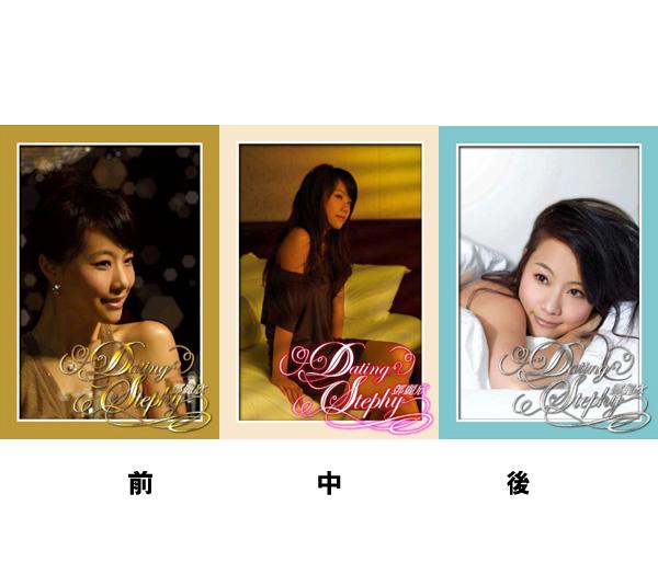 普選2007年度最差本地唱片封套設計   ::littleoslo::..::Blog:: V6