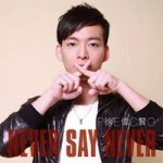 徐偉賢 【Never Say Never】