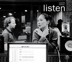 趙學而 【聽聽】 - 小奧堅詞 - 堅定歌詞