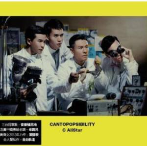 CANTOPOPSIBILITY