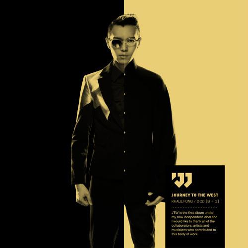 方大同 JTW 西遊記 專輯歌詞 Khalil Fong album lyrics