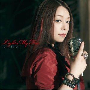 KOTOKO - Light My Fire - Oo歌詞
