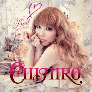 CHIHIRO - Liar 歌詞