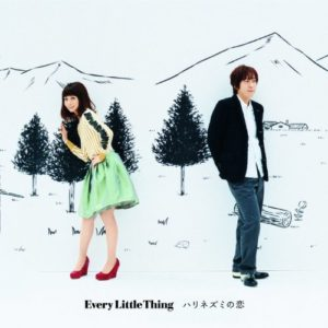 Every Little Thing - ハリネズミの恋