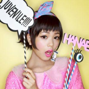 ハナエ - JUVENILE!!!!   歌詞 PV