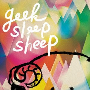 geek sleep sheep - hitsuji