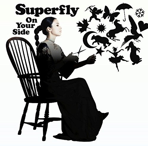 Superfly - On Your Side 歌詞 PV