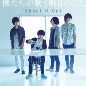 逆光 Shout it Out 歌詞 PV