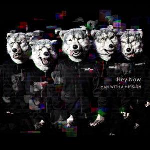 Fall Out Boy Album Wallpaper 大放送 Man With A Mission Hey Now 歌詞 Jpop歌詞pv發佈