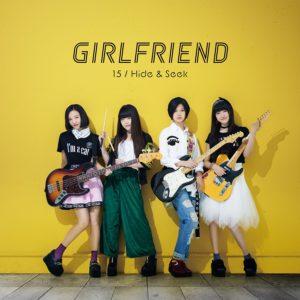GIRLFRIEND - 15 歌詞 PV