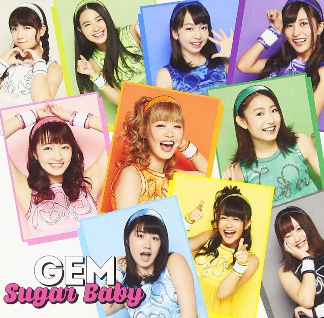 GEM - Sugar Baby 歌詞 PV