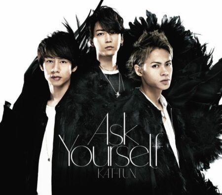 最新歌曲 KAT-TUN 亀梨和也 - Wonderful World 歌詞