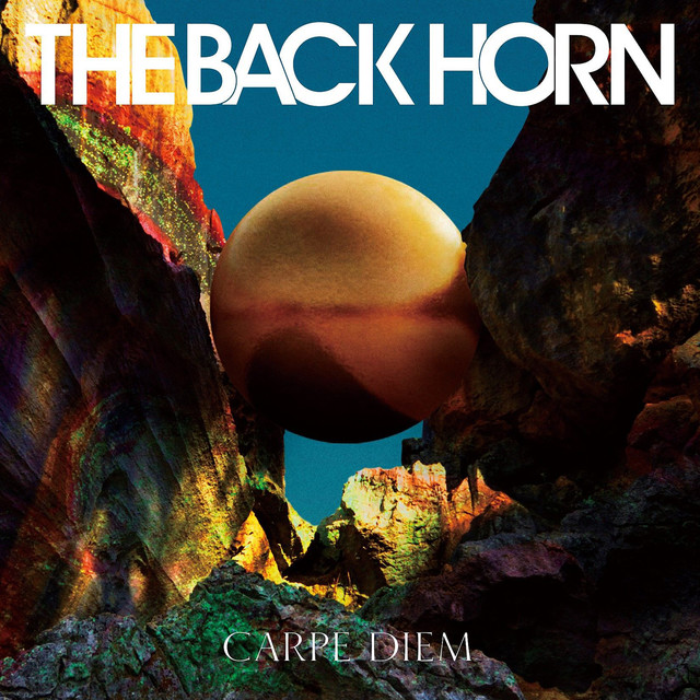 THE BACK HORN 太陽の花 歌詞 PV