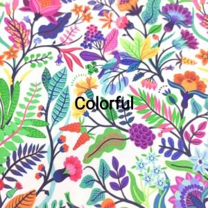 lingettes lavables colorful