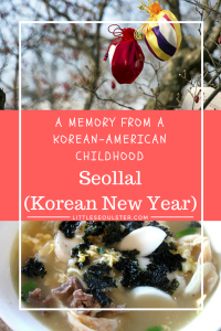 A Memory from a Korean-American Childhood - Seollal (Korean New Year)