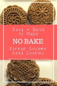 No Bake Korean Sesame Seed Cookies