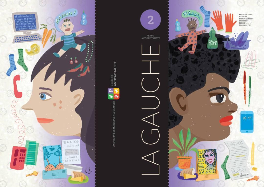 Little Shiva :: illustration and graphic design