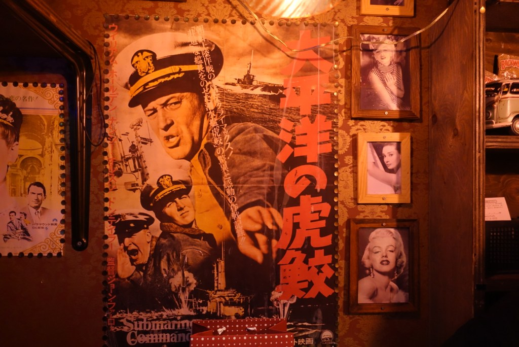 Old posters decorate the walls.