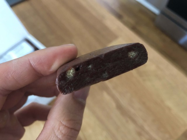 you can see the crispy bits inside the bars