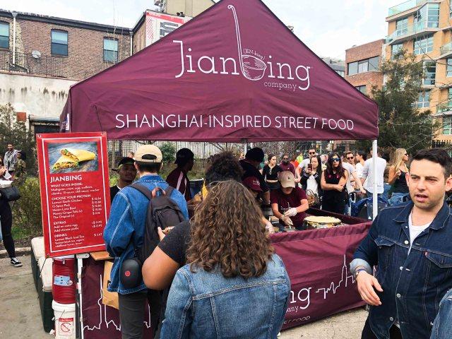 Jian Bing Stand