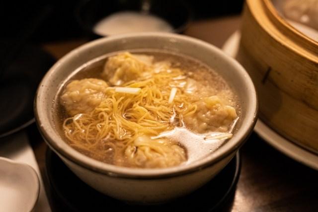 Landscape shot of some wonton noodle soup