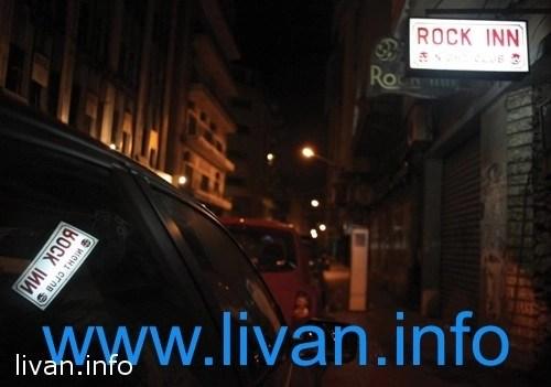Ночные клубы Ливана, Кабаре