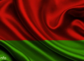 Консульство Белоруссии в Ливане