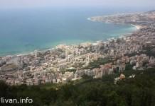 Джуния Ливан - Jounieh Lebanon