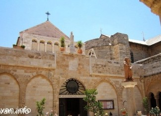 Маронитская католическая церковь