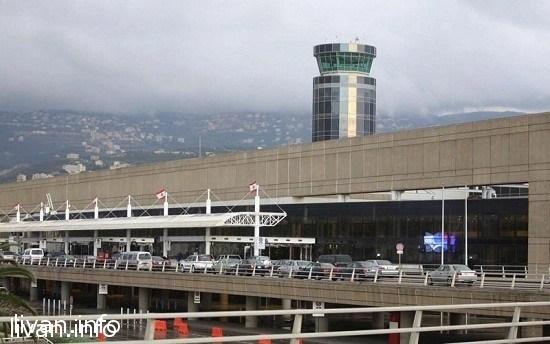 Переезд в Ливан