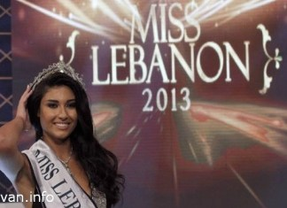 Карен Грави Мисс Ливан 2013