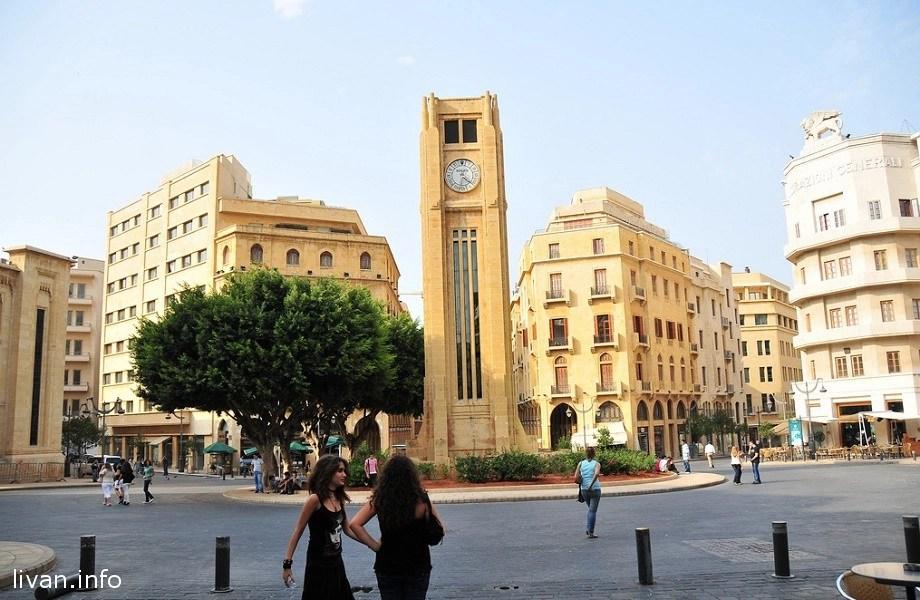 Бейрут - Даунтаун
