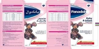 Министерство Здравоохранения Ливана отозвал детский Panadol из аптек страны.