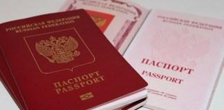 Россияне теперь должны сообщать ФМС о двойном гражданстве.