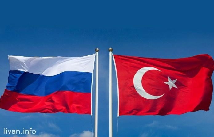 МИД РФ рекомендует находящимся в Турции россиянам вернуться на родину
