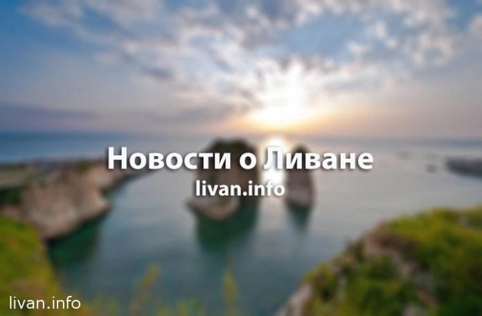 """Выставка """"Русское наследие"""" впервые в Ливане"""